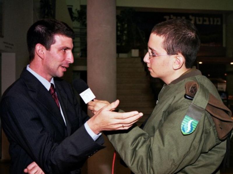 Dr. Arad Benkoe Austrian Cultural Attache - Israel Army Radio