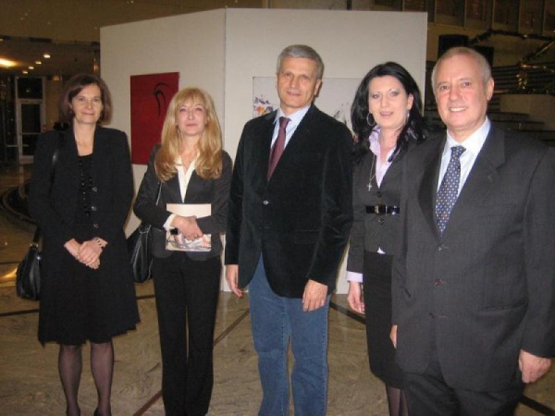 National Bank Serbia 2009 - 06