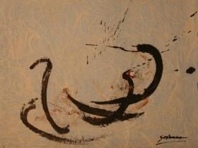 Without Title (1958)   Ink on Paper   52 x 67 cm